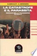 La catastrofe e il parassita