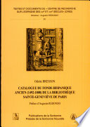 illustration du livre Catalogue du fonds hispanique ancien (1492-1808) de la Bibliothèque Sainte-Geneviève de Paris