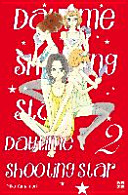 Daytime Shooting Star 02 : ...