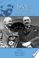 Israel and the Legacy of Harry S  Truman