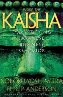 Inside the Kaisha