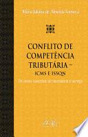 Conflito de competência tributária - ICMS e ISSQN