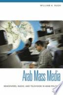Arab Mass Media