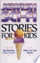 Jewish Sci fi Stories for Kids