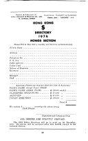 Hong Kong Dollar Directory Book PDF