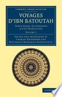 Voyages d Ibn Batoutah