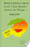 Hindi Children s Book Level 1 Easy Reader Aamoo the Mango
