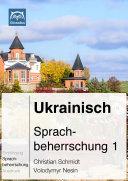 Ukrainisch Sprachbeherrschung 1