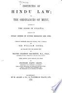 Institutes Of Hindu Law, Or, The Ordinances Of Menu [i.e., Manu] : ...