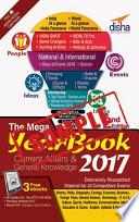 Free Sample  Year Book 2017 English