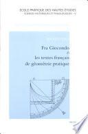 illustration du livre Fra Giocondo & les textes français de géométrie pratique