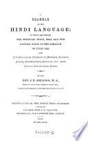 A Grammar of the Hindi Language