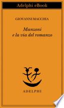Manzoni e la via del romanzo