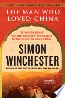 The Man Who Loved China Book PDF
