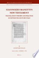 Giannozzo Manetti's New Testament