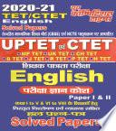 ENGLISH (2020-21 UP-TET/C-TET)