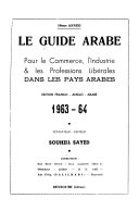 Arab directory for commerce, industry, and liberal professions in the Arab countries