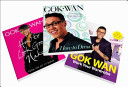 Gok WAN s How to Look Good 3 Book Pack