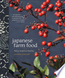 Japanese Farm Food : book