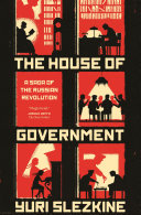 download ebook the house of government pdf epub