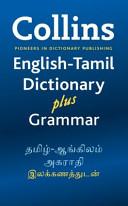 Collins English Tamil Dictionary Plus Grammar