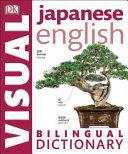 Japanese English Bilingual Visual Dictionary