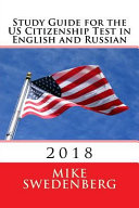 Study Guide for the Us Citizenship Test in English and Russian