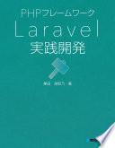 Php Laravel