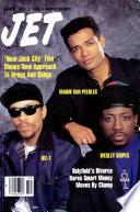 Mar 11, 1991
