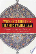 Women s Rights and Islamic Family Law