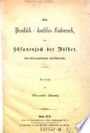 Ein Preußisch-deutsches Kaiserreich, das Sklavenjoch der Völker. Eine Warnungsstimme aus Oesterreich