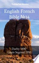 English French Bible No14
