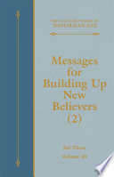 Messages for Building Up New Believers  2