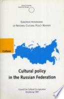illustration La politique culturelle de la Fédération de Russie