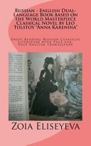 Russian   English Dual Language Book Based on the World Masterpiece Classical Novel by Leo Tolstoy Anna Karenina