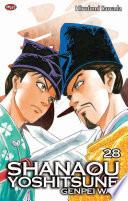 Shanao Yoshitsune Genpei War  28