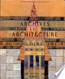 Archives d'architecture du XXe siècle