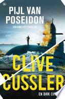 Pijl Van Poseidon