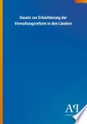 Gesetz zur Erleichterung der Verwaltungsreform in den Ländern