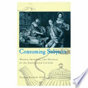 Consuming Subjects