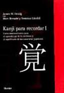 Kanji para recordar