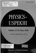Physics  Uspekhi