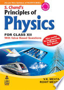 S  Chand   s Principle Of Physics  XII