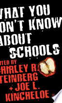 What You Don t Know About Schools