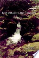 Song of the Forbidden Mountain
