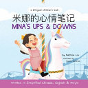 Mina's Ups and Downs (Written in Simplified Chinese, English and Pinyin): A Bilingual Children's Book