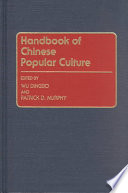 Handbook Of Chinese Popular Culture book