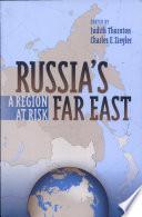 RUSSIA'S FAR EAST (p)