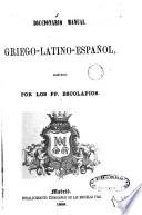 Diccionario manual griego latino espa  ol