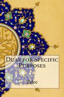 Duas for Specific Purposes